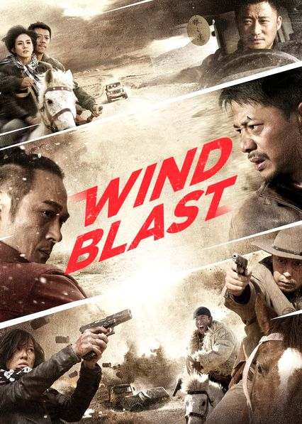 Wind Blast on Netflix AUS/NZ