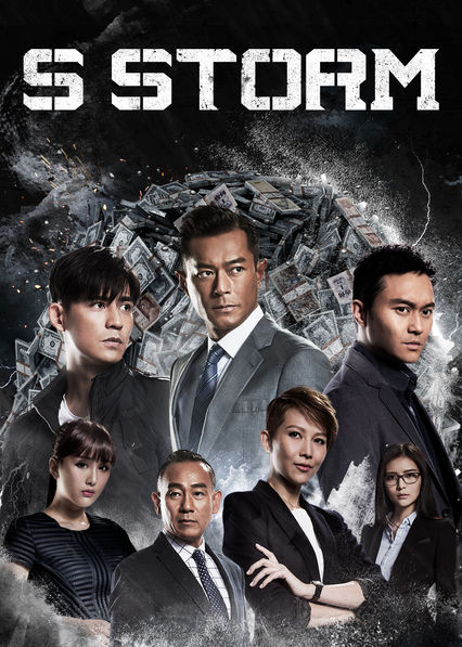 S Storm on Netflix AUS/NZ