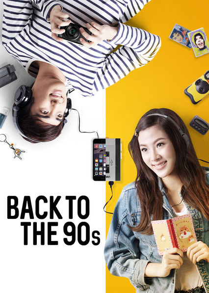 Back to the 90s on Netflix AUS/NZ
