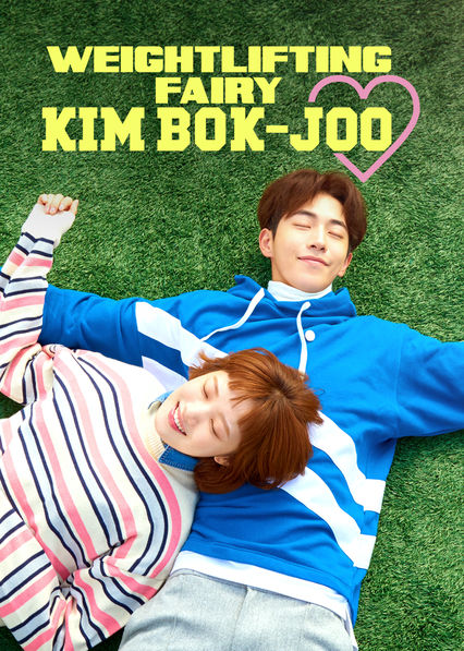 Weightlifting Fairy Kim Bok Joo on Netflix AUS/NZ
