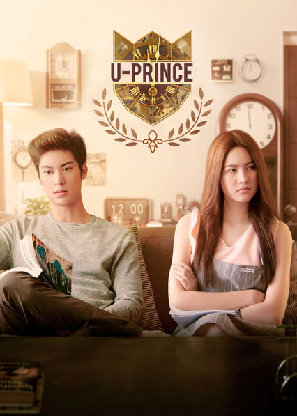 U-Prince Series on Netflix AUS/NZ
