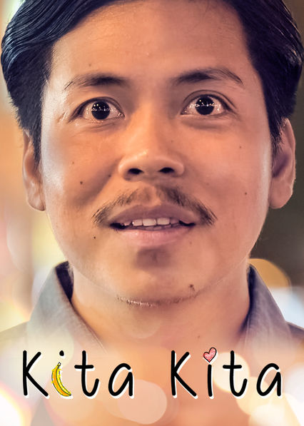 Kita Kita on Netflix AUS/NZ