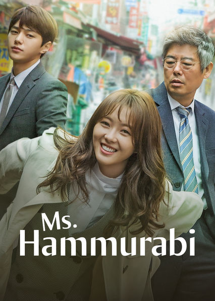 Ms. Hammurabi on Netflix AUS/NZ
