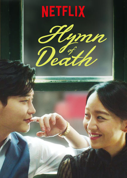 Hymn of Death on Netflix AUS/NZ