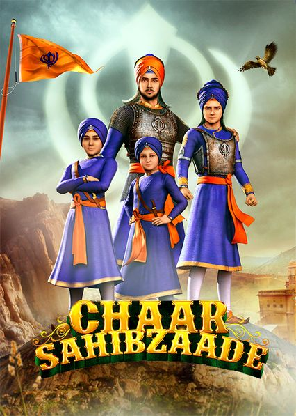 Chaar Sahibzaade on Netflix AUS/NZ