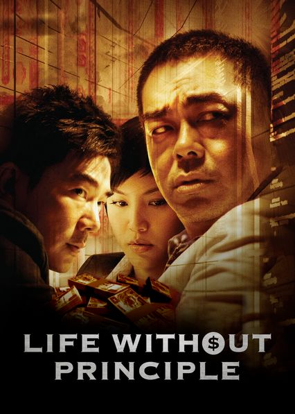 Life Without Principle on Netflix AUS/NZ