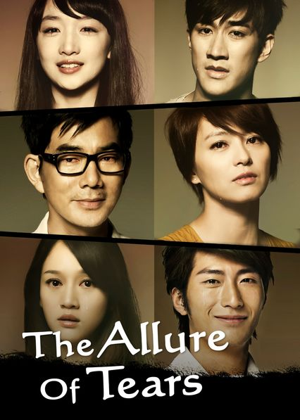 The Allure of Tears on Netflix AUS/NZ
