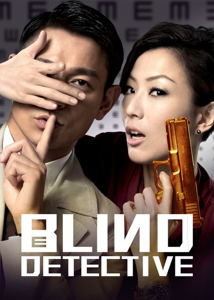 Blind Detective on Netflix AUS/NZ